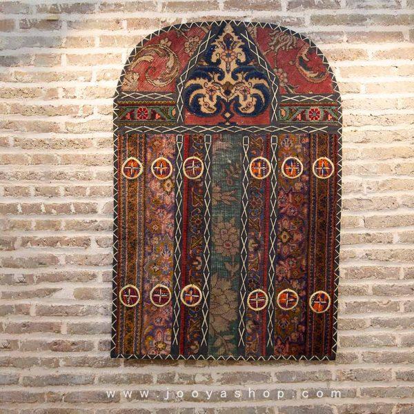 قالیچه تکهدوزی بابالجنت