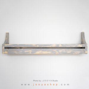 شلف چوبی هور پتینه طوسی