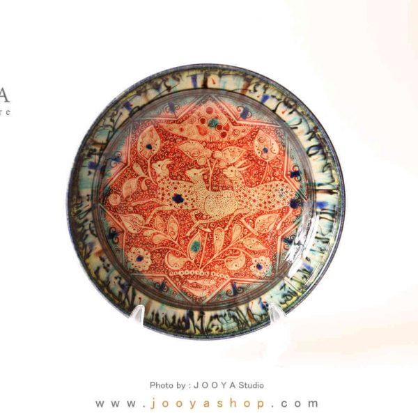 دیس سفالی نقاشی شده متاثر از کاشی زرین فام قرن ۷ کاشان
