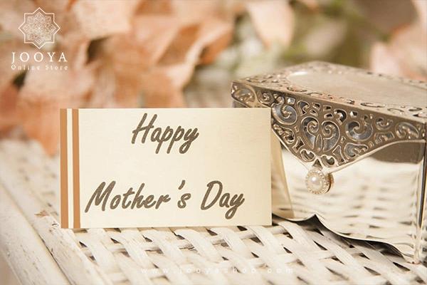 هدیههای منحصر به فرد روز مادر