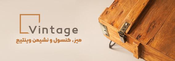 Vintage01