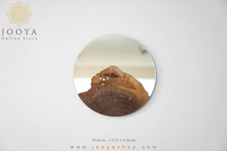 آینه دکوراتیو روستیک جویا